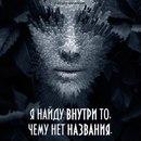 Личный фотоальбом Инны Максимовой