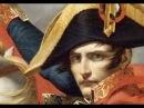 Napoleon I Bonaparte I WILL RULE THE UNIVERSE