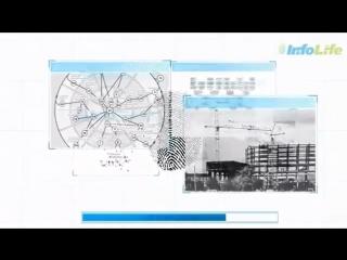 Биометрическое тестирование InfoLife