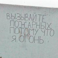 АнтонАнтонов