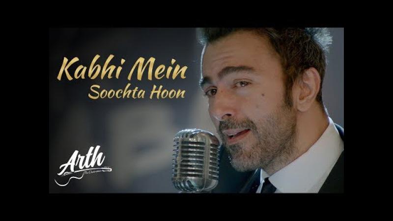 Kabhi Mein Soochta Hoon Full Video Song Arth The Destination Shaan Shahid Uzma Hassan