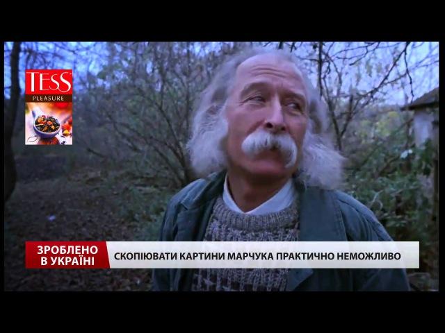 Зроблено в Україні. Українського художника зарахували до ТОП-100 геніїв сучасності