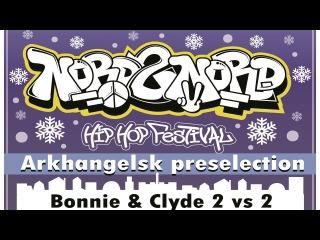 "Funky Man & Lizetta vs Vlad & Nika - ""Nord2Nord Arkhangelsk"""