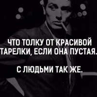 Тамаз Тамазов
