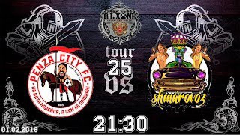 Penza City FC SHMAROVOZ s0625 RLXO