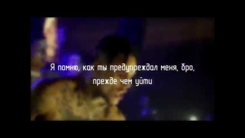 Lil Skies - Red Roses ft. Landon Cube \\ WITH RUS SUBS \\ ПЕРЕВОД