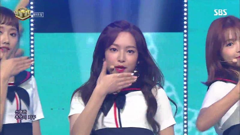 《ADORABLE》 APRIL 에이프릴 Take My Hand 손을 잡아줘 @인기가요 Inkigayo 20171008