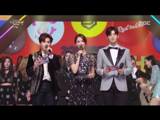 [RAW|VK][] MONSTA X Ending finale @ MBC Gayo Daejejeon : The FAN