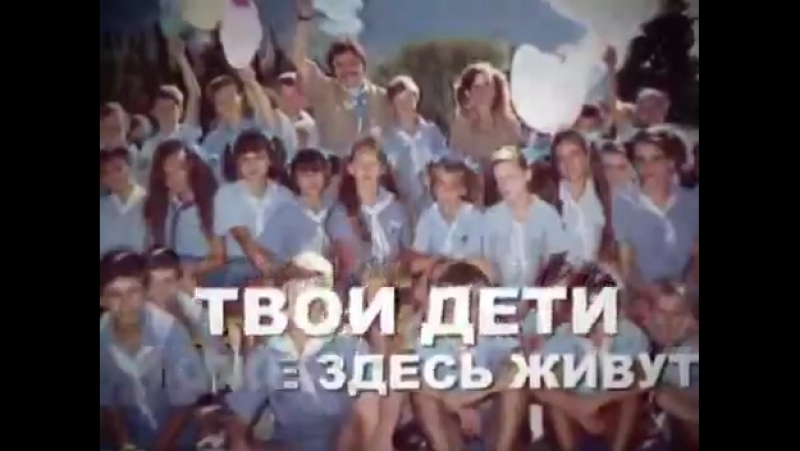 Запрщённая реклама года молодёжи Часть 2