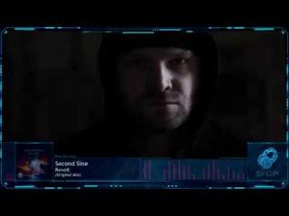 Second Sine - Revolt (Original Mix) [Skullduggery]