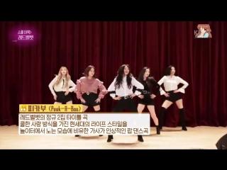  VIDEO  171208 KBS Entertainment Weekly #RedVelvet #