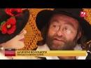 Шляхетні волоцюги - у Львові знімають пригодницьку стрічку про батярів