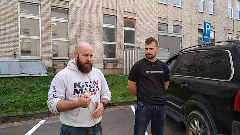 Выживание Самооборона Упражнение Вытащить человека из машины