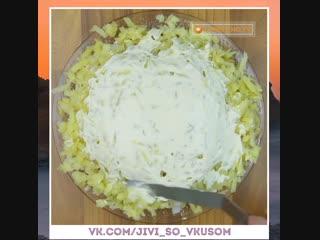 Французский салат.  Вот такой рецепт порадует всех. Как же аппетитно выглядит.