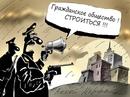 Михаил Делягин фотография #21