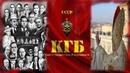 Коза Ностра, Ватикан и КГБ: Тайные связи