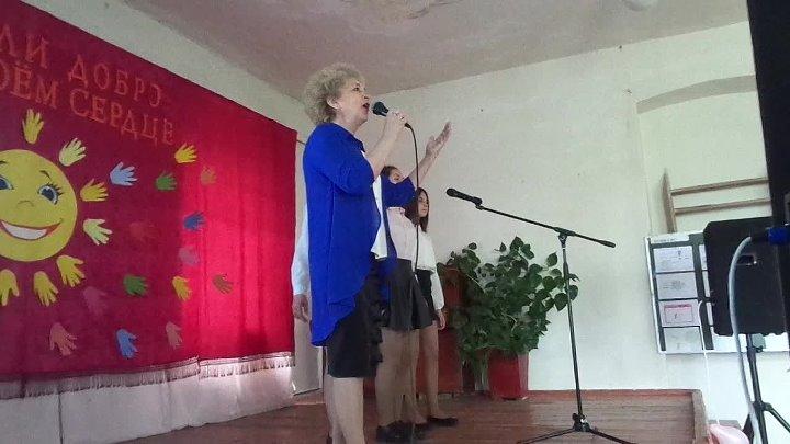 Ирина Азарова с анс. Лучики в Ширяевской СОШ на празднике Посели добро в своём сердце 30 апреля