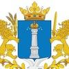 Минразвития международных связей Ульяновской обл
