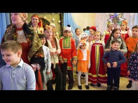 Фестиваль Рождество 2019 ансамбль Серпуховское подворье