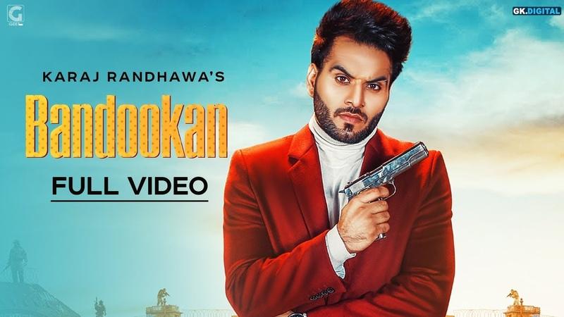 Bandookan Karaj Randhawa Official Song Prince Rakhdi Latest Punjabi Songs 2018 Geet MP3