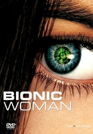 Биобаба Bionic Woman 2007