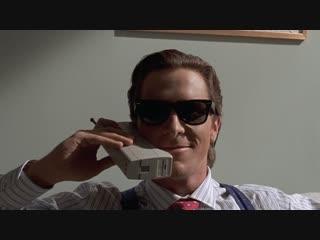 Трейлер. Американский психопат (2000)