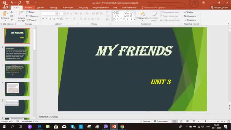 English 7 Unit3 Lesson 1 2 workbook 1 p39 42