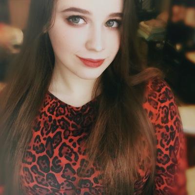 Ekaterina Sigitova