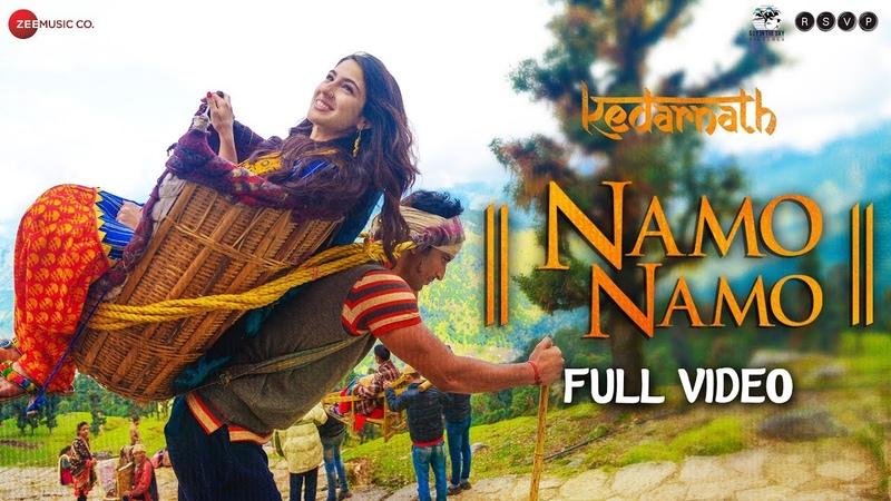 Namo Namo Full Video Kedarnath Sushant Rajput Sara Ali Khan Abhishek K Amit T Amitabh B