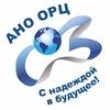 Объединенный реабилитационный центр   АНО ОРЦ