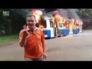 Оптимист хорошее настроение юмор смешное видео любительская съемка мужик огонь пожар пламя общественный транспорт