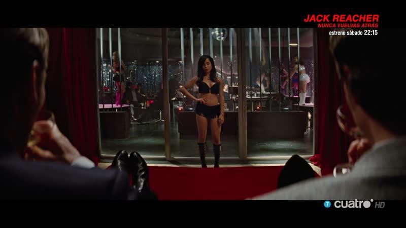 X-Men Primera generación (2011) X First Class sexy escene 07-01