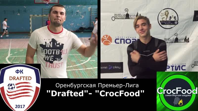 Drafted - CrocFood