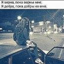 Фотоальбом Алёны Ахметовой