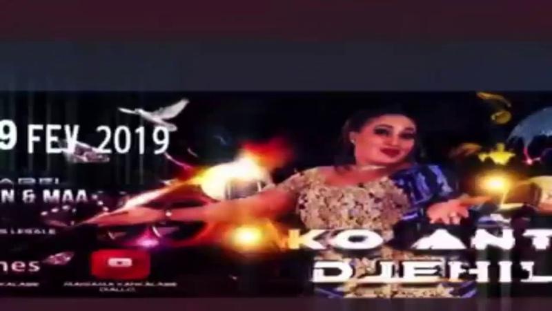 MARIAMA KANKALABE Sortie Officiel du clip KO ANTOUN DJEHILAN Samedi 9 Fevrier 2019