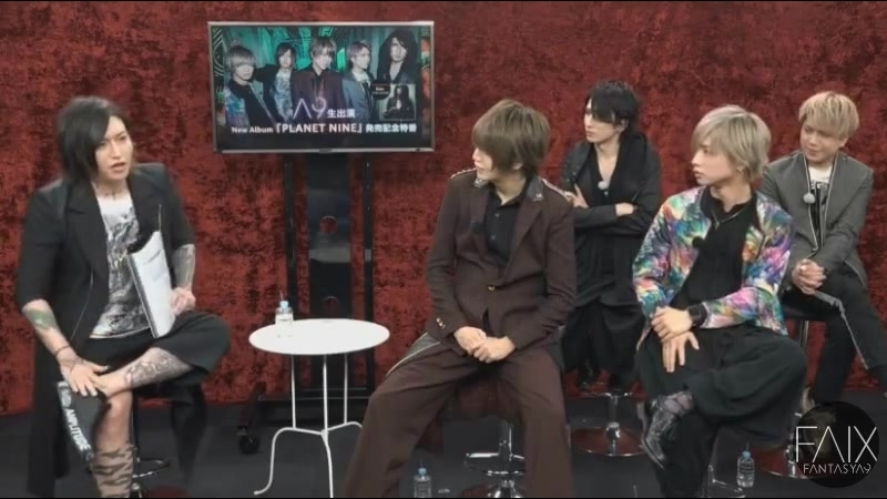 A9 Channel Special Edition for PLANET NINE on Nico Nico Douga 17 04 2018