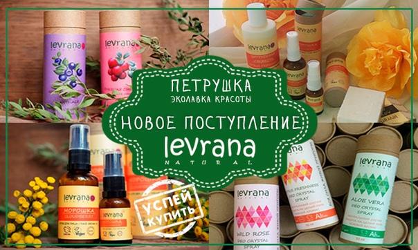 Купить косметику в самаре купить косметику make up atelier в москве