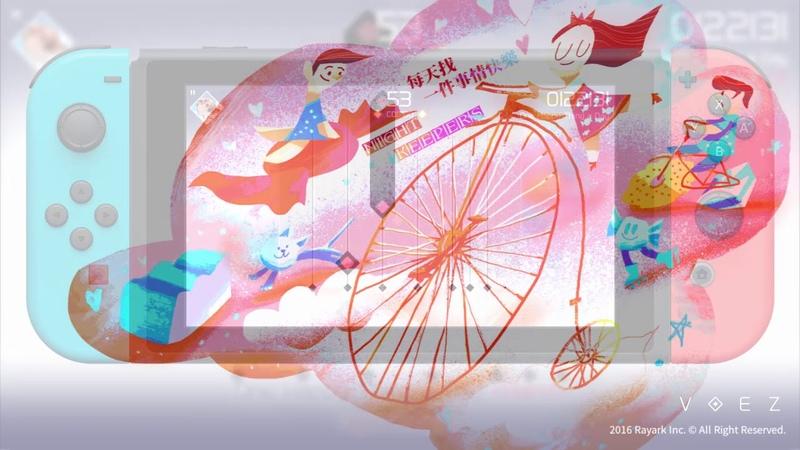VOEZ Ver 1.6 アップデート楽曲紹介(Nintendo Switch)