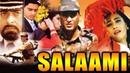 Salaami 1994 Full Hindi Movie Ayub Khan Roshini Jaffery Kabir Bedi Goga Kapoor Saeed Jaffrey