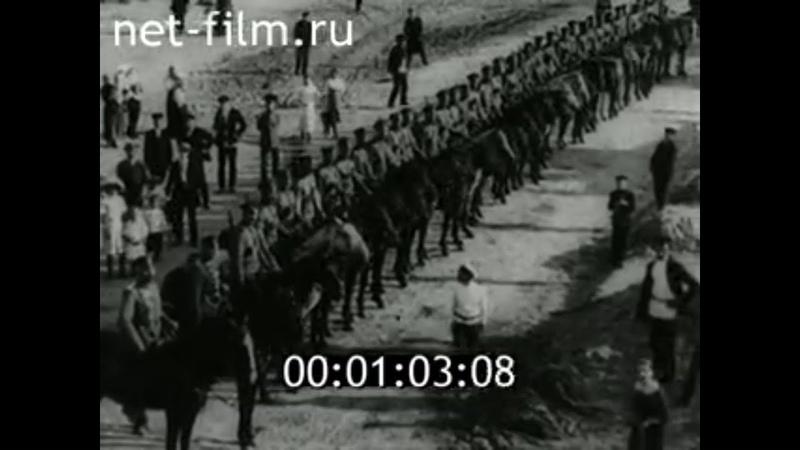 1910г. город Иваново- Вознесенск. Крестный ход, парад казачьих войск