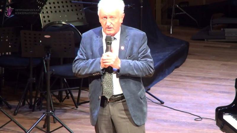 Концерт к 69 летию со дня рождения профессора В.Л. Калаберды I отделение