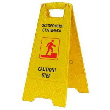 Предупреждающие таблички и знаки, изображение №3