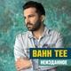 Bahh Tee feat. Hann - В феврале