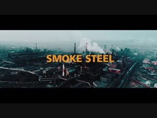 Mgrap smoke steel