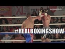 Real Boxing Show Non stop fights