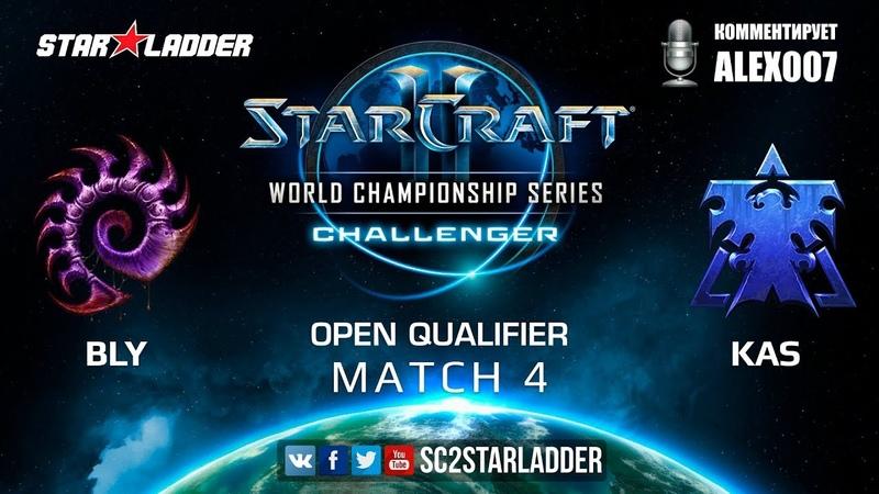 2019 WCS Summer Challenger EU Qualifier 2 Match 4 Bly Z vs Kas T