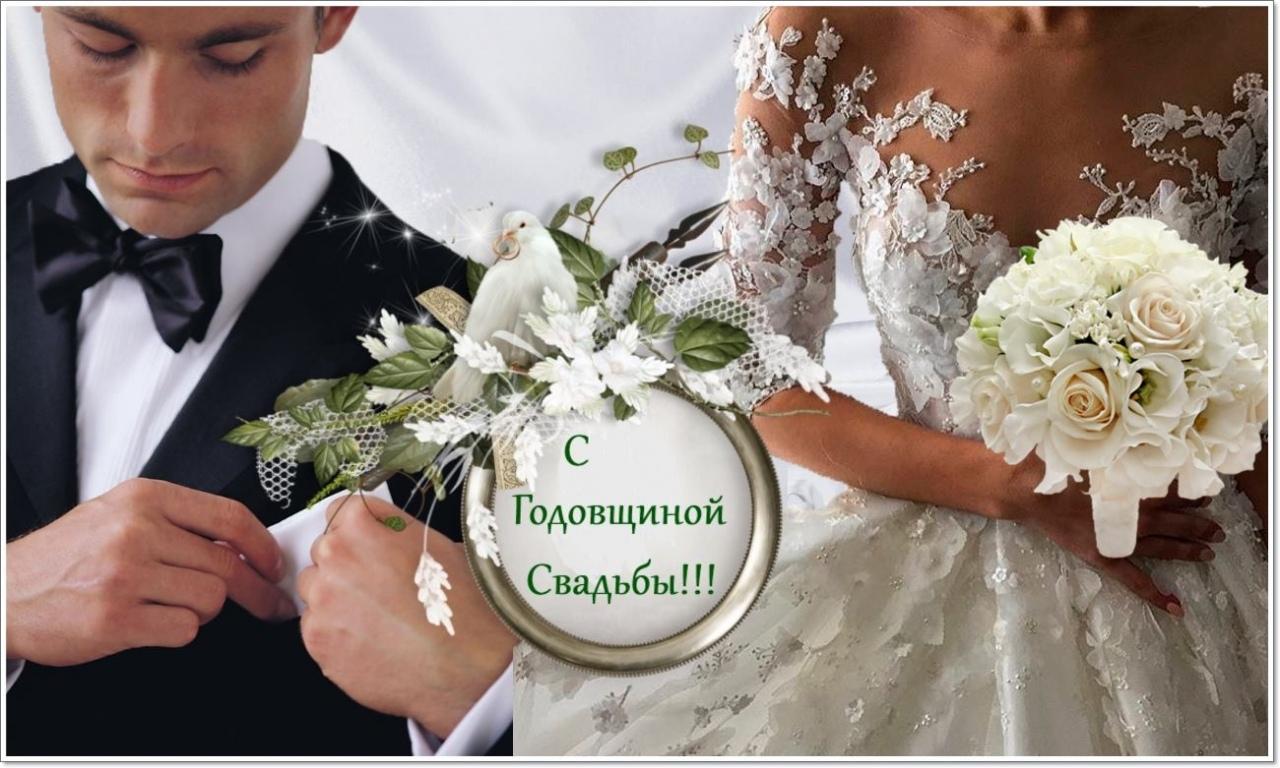 Фото свадьбы из башкирии изучает связь