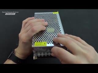 Led ленты в комплекте с датчиками движения