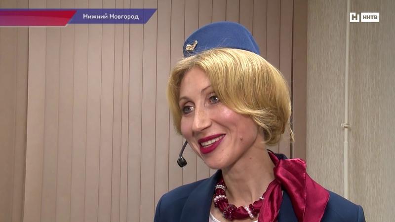 В музыкальный новогодний рейс отправились зрители Нижегородской филармонии