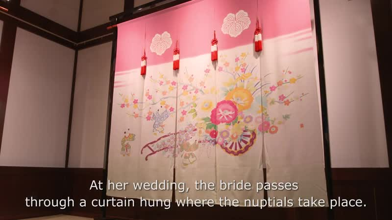 "Hanayome Noren"" Bridal Curtains from Nanao Ishikawa Prefecture"